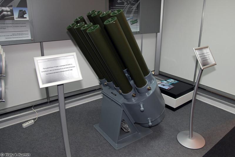 Комплекс выстреливаемых помех. КТ-308. Пусковая установка КТ-1716